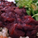 Vegan Red Beans and Rice for 2